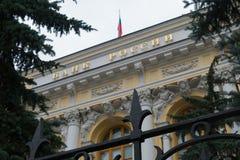 El banco central de Rusia Imagen de archivo libre de regalías