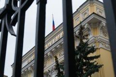 El banco central de Rusia Fotografía de archivo libre de regalías