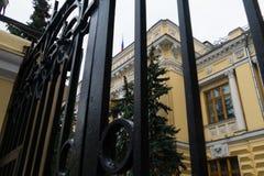 El banco central de Rusia Foto de archivo