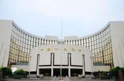 El Banco de China de la gente Fotografía de archivo libre de regalías
