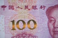 El Banco Popular de China moneda de 100 yuan, economía, RMB, finanzas, inversión, tipo de interés, tipo de cambio, gobierno, foto de archivo libre de regalías