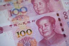 El Banco Popular de China moneda de 100 yuan, economía, RMB, finanzas, inversión, tipo de interés, tipo de cambio, gobierno imagen de archivo libre de regalías