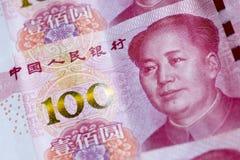 El Banco Popular de China moneda de 100 yuan fotografía de archivo