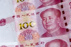 El Banco Popular de China moneda de 100 yuan fotografía de archivo libre de regalías