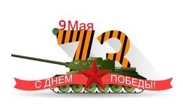 El banquete del noveno del arte del ejemplo del vector de mayo Inscripciones rusas de la traducción: 9 de mayo Para la patria stock de ilustración
