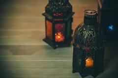 El banquete musulmán del mes santo de Ramadan Kareem