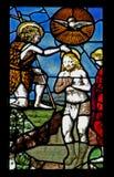 El bautismo de Jesús Foto de archivo libre de regalías