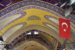 El bazar magnífico hace compras en Estambul Imagen de archivo