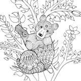 El bebé lindo refiere el árbol Imagen de archivo libre de regalías