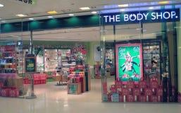 El body shop en Hong-Kong Foto de archivo
