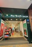 El body shop en Hong-Kong Imagen de archivo libre de regalías