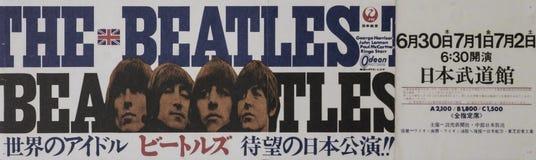 El boleto de Beatles en Japón foto de archivo libre de regalías