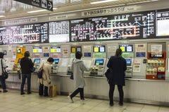El boleto trabaja a máquina la estación de Kyoto del subterráneo imagen de archivo libre de regalías