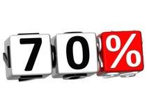 el botón del 70 por ciento 3D hace clic aquí el texto del bloque Imagen de archivo libre de regalías