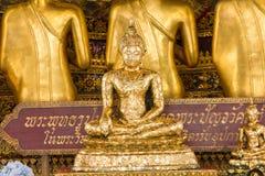 El Buda de oro es hermoso que adoración de los budistas imagen de archivo libre de regalías