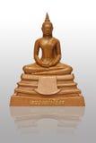 El buddha Fotos de archivo