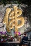 El Buddha Imagen de archivo