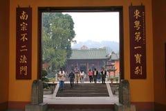 El budista Fotografía de archivo libre de regalías