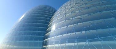 El builiding futurista de la esfera Fotos de archivo
