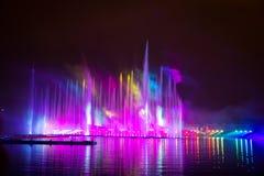 El círculo del festival de la luz El canal del rowing Imagen de archivo