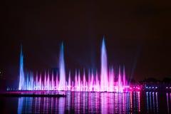 El círculo del festival de la luz El canal del rowing Imágenes de archivo libres de regalías