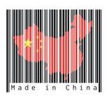 El código de barras fijó la forma al esquema del mapa de China y al color de la bandera de China en código de barras negro con el libre illustration