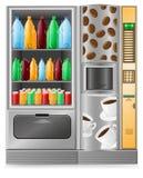 El café y el agua de la venta es una máquina Fotografía de archivo libre de regalías