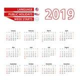 El calendario 2019 en lengua inglesa con los días festivos une ilustración del vector