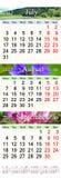 El calendario para julio August September 2017 con tres coloreó imágenes Imágenes de archivo libres de regalías