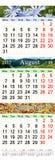 El calendario para julio August September 2017 con tres coloreó imágenes Imagen de archivo libre de regalías