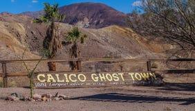 El calicó abandonado del pueblo fantasma, California, Estados Unidos, fundados en 1881, un condado ahora parquea Fotografía de archivo libre de regalías