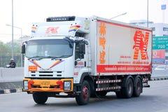 El camión refrigerado del envase de Nim ve Seng Fotografía de archivo libre de regalías