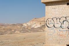 El caminar en área de mar muerta en Israel Imagen de archivo libre de regalías