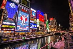 El canal de Dotonbori en el distrito de Namba de Osaka Imágenes de archivo libres de regalías