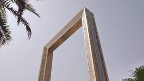 El capítulo de Dubai es uno de la última señal de Dubai, que localizó en el parque de Zabeel metrajes