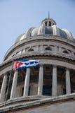 El Capitolio Stock Photography