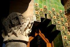 El Capricho Gaudi 免版税库存图片