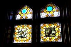 El Capricho Gaudi Obraz Royalty Free