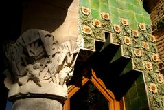 El Capricho by Gaudi Royalty Free Stock Images