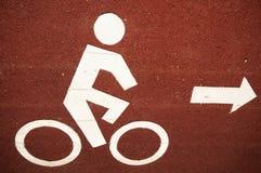 El carril de bicicleta Fotos de archivo