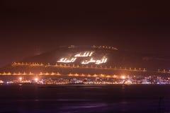 El Casbah en la noche, Agadir, Marruecos Imagenes de archivo