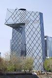 El CCTV establece jefatura en un día soleado, Pekín, China Imagen de archivo