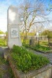 El cementerio viejo Parte histórica de Pyatigorsk Imágenes de archivo libres de regalías