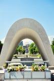 El cenotafio conmemorativo Imágenes de archivo libres de regalías