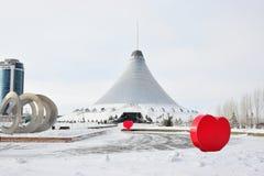 El centro de entretenimiento de KHAN SHATYR en Astaná/Kazajistán Foto de archivo libre de regalías