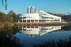 El centro de estudiante de la universidad de Tianjin, China Foto de archivo