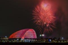 El centro intermodal regional hermoso del tránsito de Anaheim fotos de archivo libres de regalías