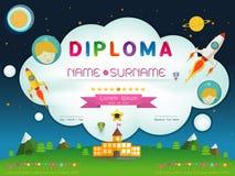 El certificado embroma el diploma libre illustration