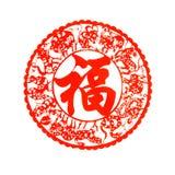 El chino papel-cortó Imagen de archivo