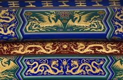 El cielo del templo detalla los dragones Pekín China Imágenes de archivo libres de regalías